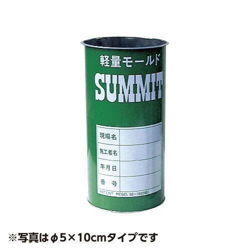 軽量モールド(ブリキ製) φ15×30cm 18本入 LC-622D [送料無料]