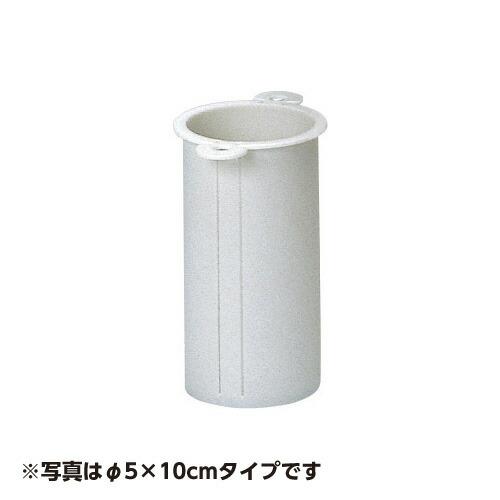 プラモールド(プラスチック製) φ12.5×25cm 18本入 PM-1225 [送料無料]