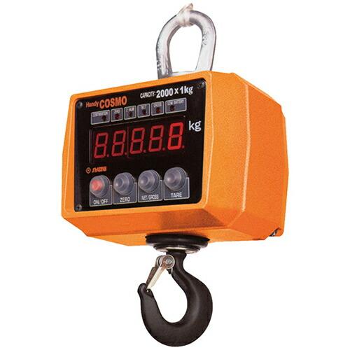 ハンディコスモ 携帯型電子式吊秤 秤量:2t 目量:1kg 2ACBE [送料無料]