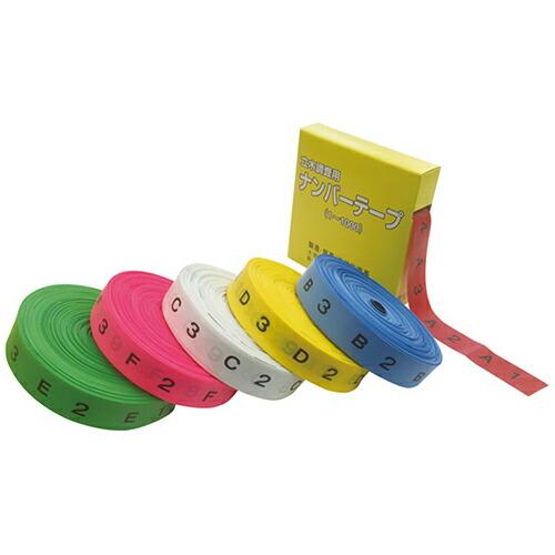 ナンバーテープ(数字/英字)(10巻入) アルファベットA~J・数字1~1000 ピンク A-1000P [送料無料]