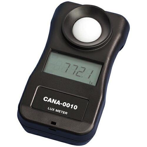 デジタル照度計 普及型 CANA-0010 柴田科学 [送料無料]