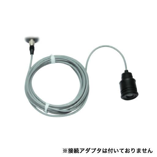 ポケッタブルO2モニタ センサー延長コード 20m OPA-20m [送料無料]