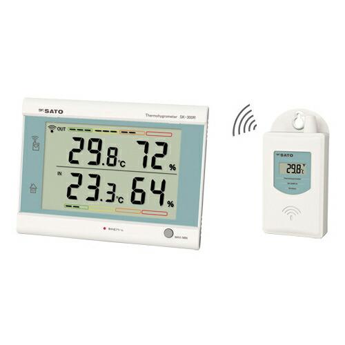 最高最低無線温湿度計 本体+子機 SK-300R 佐藤計量器 [送料無料]