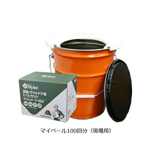 簡易トイレ マイペールT-100(ペール缶トイレ/トイレ処理剤100回分) まいにち [送料無料]