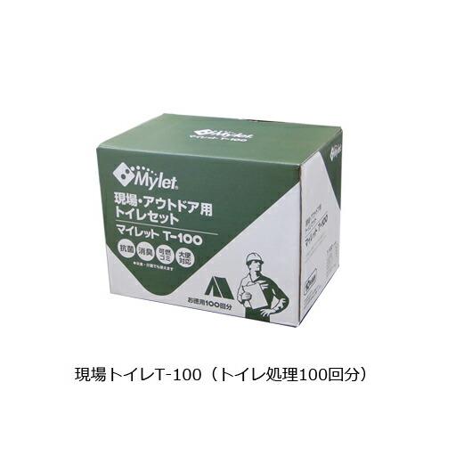 トイレ処理剤 マイレットT-100(100回分) まいにち [送料無料]