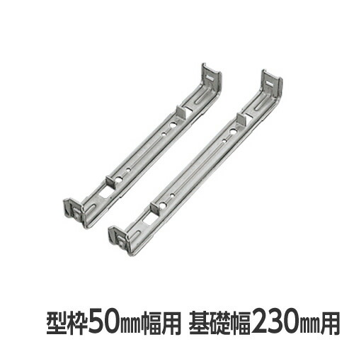 セパレーター230mm (型枠50mm用/100本入)[BS50-230][鋼製型枠(50mm巾用)] 東海建商[建築型枠工事用材] [送料無料]