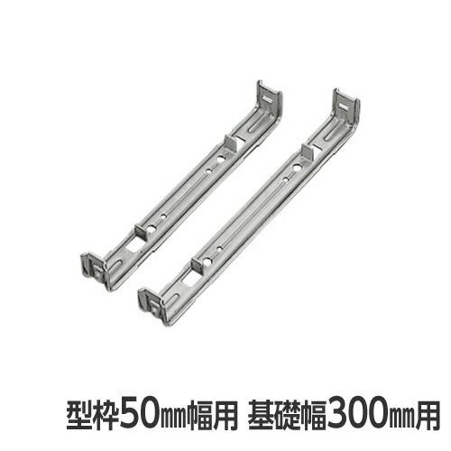 セパレーター300mm (型枠50mm用/100本入)[BS50-300][鋼製型枠(50mm巾用)] 東海建商[建築型枠工事用材] [送料無料]