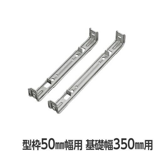 セパレーター350mm (型枠50mm用/100本入)[BS50-350][鋼製型枠(50mm巾用)] 東海建商[建築型枠工事用材] [送料無料]