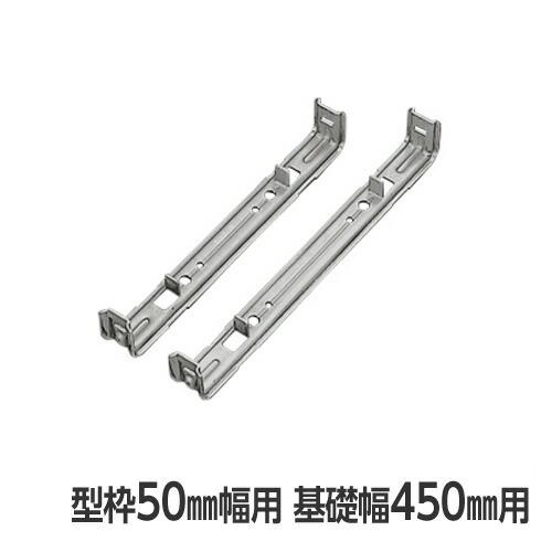 セパレーター450mm (型枠50mm用/50本入)[BS50-450][鋼製型枠(50mm巾用)] 東海建商[建築型枠工事用材] [送料無料]