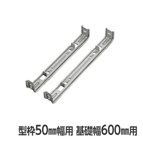 セパレーター600mm (型枠50mm用/50本入)[BS50-600][鋼製型枠(50mm巾用)] 東海建商[建築型枠工事用材] [送料無料]