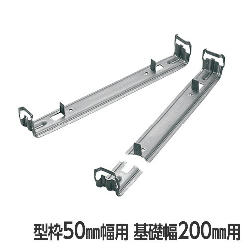 折れるロックマン200mm(型枠50mm用/150本入)[BOL50-200][吊止タイプ] 東海建商[建築型枠工事用材] [送料無料]