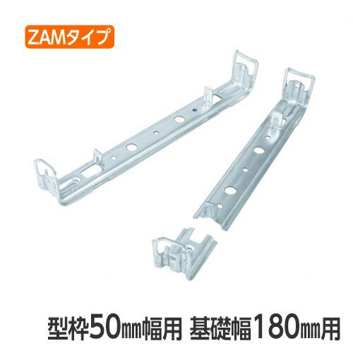 折れるロックマン180mm ZAMタイプ(型枠50mm用/150本入)[BOL50-180ZAM][吊止タイプ] 東海建商[建築型枠工事用材] [送料無料]