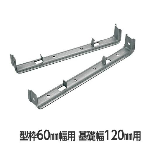 折れるセパレーター(60巾)120mm(100本入)[BOS60-120][木製型枠用 型枠60mm用] 東海建商[建築型枠工事用材]