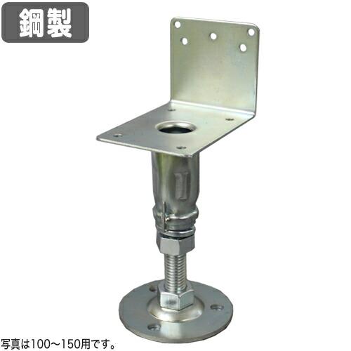 鋼製束 ツカエース L型タイプ KL-150 (40個入) コバッシャー【国産品】[基礎金物 床束] [送料無料]