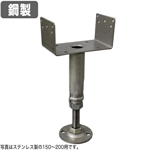 鋼製束 ツカエース U型タイプ KU-350 (25個入) コバッシャー【国産品】[基礎金物 床束] [送料無料]
