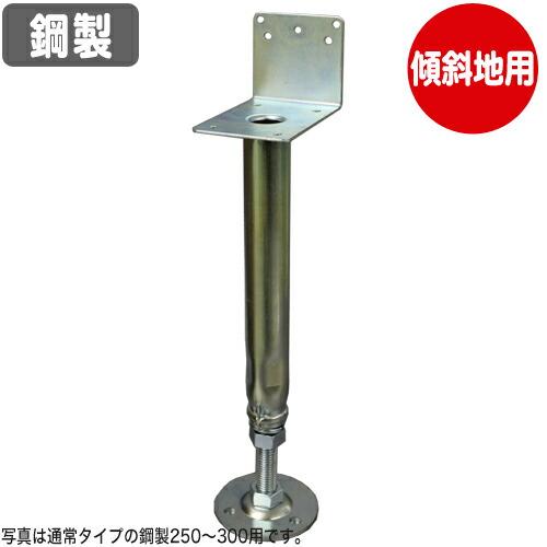 傾斜地用 鋼製束 ツカエース L型タイプ PKL-200 (30個入) コバッシャー【国産品】[基礎金物 床束] [送料無料]