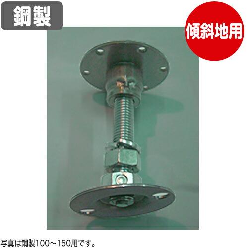 傾斜地用 鋼製束 ツカエース フラット型 PKF-200 (30個入) コバッシャー【国産品】[基礎金物 床束] [送料無料]