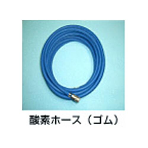 【送料無料】ペトロカッター専用 酸素ホース(10m) ヨコカワコーポレーション
