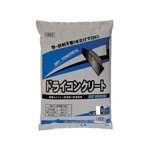 ドライコンクリート 10kg (10袋セット) マツモト産業 [送料無料]