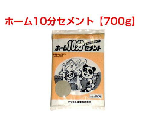 ホーム10分セメント28kg (700g×40袋) マツモト産業 ホームセメントシリーズ [送料無料], 井手町:d4e3d38b --- sunward.msk.ru