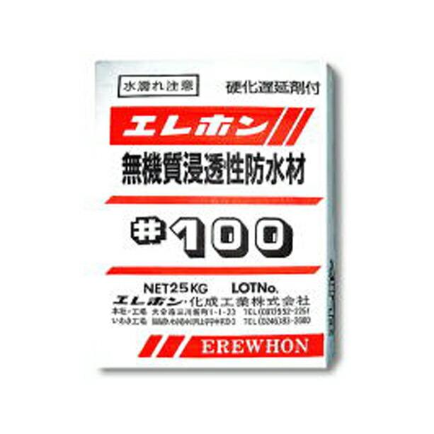 無機質浸透性防水剤#100(25kg入) エレホン化成工業 [送料無料]