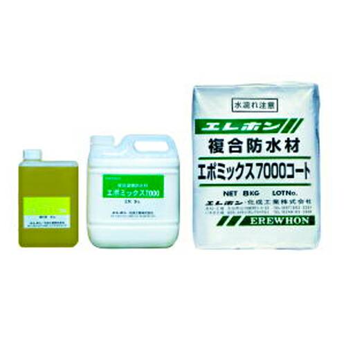 水系エポキシ・アクリル樹脂配合コンクリート表面コート材 エポミックス7000コート(12kgセット)粉体8kg+主剤3kg+硬化剤1kg エレホン化成工業