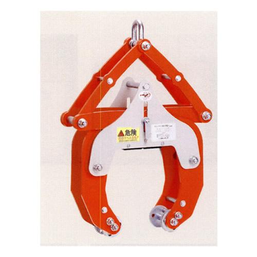 【送料無料】U字溝の吊上げ工具 マシンバイス LD-1500(2台1セット) サンキョウ・トレーディング[建築土木機材]