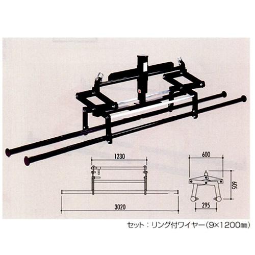 間知ブロック多吊具 2 オート10A サンキョウ・トレーディング[建築土木機材] [送料無料]