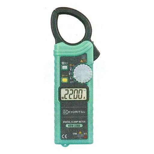 共立電気計器 ACデジタルクランプメータ KEW2200 [送料無料]