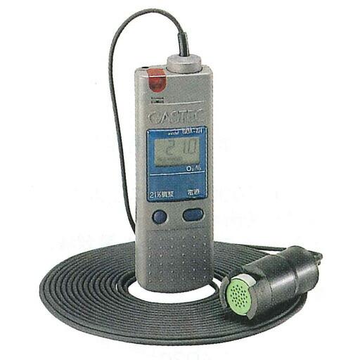 【送料無料】ガステック 携帯形酸素濃度指示警報計 GOA-6H-S GOA-6H-S