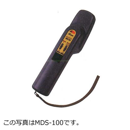 【送料無料】サンコウ電子ハンディタイプ金属探知機 MDS-100