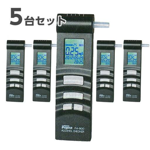 藤田電機製作所 アルコールチェッカー FA-900 5台セット [送料無料]