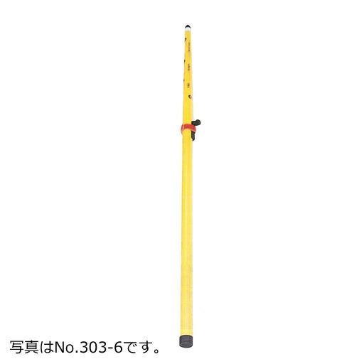 センシン 伸縮式ポール No.303-12 12m×10段 [送料無料]