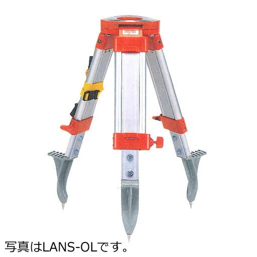 【送料無料】マイゾックス アルミ三脚 ランドレッグ・短脚 LANS-OL 5/8inch・平面