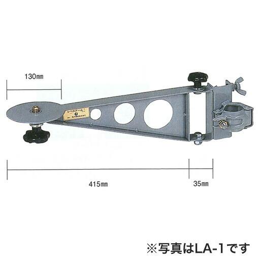 トランアーム TA-1 トランシット用(35mm)