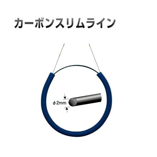【ネット限定】 通線工事用 呼線 カーボンスリムライン CX-2010 ジェフコム [DENSAN] [送料無料], 激安 てれび館 b0633f7e