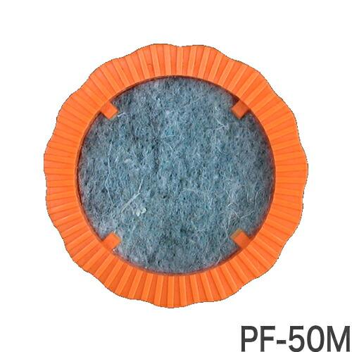 水抜きパイプ目詰まり防止器具 パイプフィルター【PF-50M:透水マット付】50個入×2袋 ホーシン[吸出防止キャップ 擁壁・石積み工事用材] [送料無料]