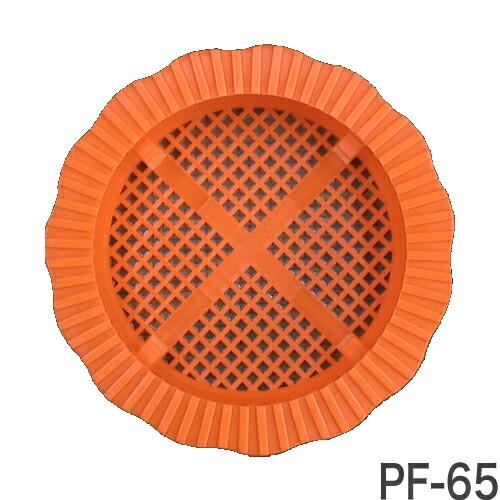 【送料無料】水抜きパイプ目詰まり防止器具 パイプフィルター【PF-65:透水マットなし】50個入×6袋 ホーシン[擁壁・石積み工事用材]