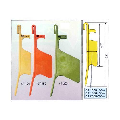 練ブロック積専用型枠支保棒 ストッパーST-100(50個入) ホーシン[擁壁・石積み工事用材] [送料無料]