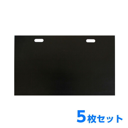 ブロック積引抜型枠 ブロックパネル(中型ブロック対応規格)5枚 ホーシン[擁壁・石積み工事用材] [送料無料]