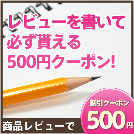 P10倍◆ガウラウォーク◆水素入浴剤プレゼント◆レビューで500円クーポン◆◆いつでもどこでも手軽に、水素水生成ボトル。選べる10カラー【水素水生成器】GAURA walk◆日本製◆Made in JAPAN◆メーカー直営店