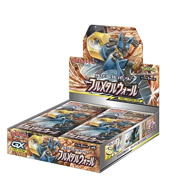 ポケモン ポケモンカードゲーム サン&ムーン 強化拡張パック「フルメタルウォール」 BOX