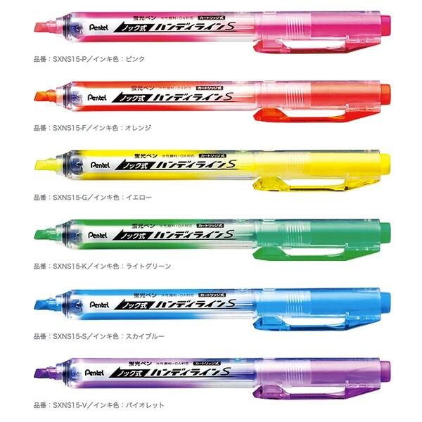 【メール便対象】ぺんてる ノック式 蛍光ペン 蛍光マーカー ハンディラインS SXNS15
