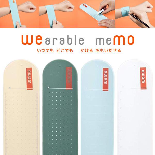 ウェアラブルメモ wemo「バンド」タイプ 腕に巻く シリコン 水中作業可能 ウェアラブルメモ wemo「バンド」タイプ 腕に巻く シリコン 水中作業可能
