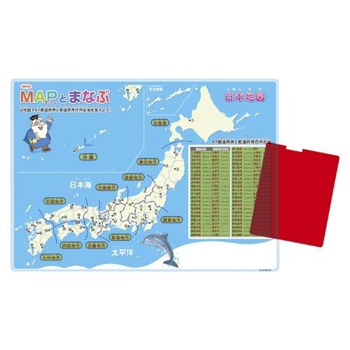 信用 感謝価格 MAPとまなぶ下敷 日本地図 B5判 メール便対象 -