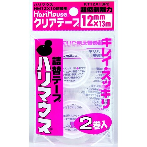 ハリマウス 詰替用クリアテープ 100%品質保証! 買収 2巻入 - メール便対象