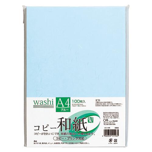 マルアイ コピー和紙A4ブルー 100枚パック カミ-4AB メール便不可 再入荷/予約販売! 店内全品対象 -