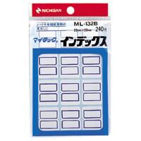 ニチバン マイタックインデックス 青枠 ML-132B - アオ 新生活 激安価格と即納で通信販売 メール便対象