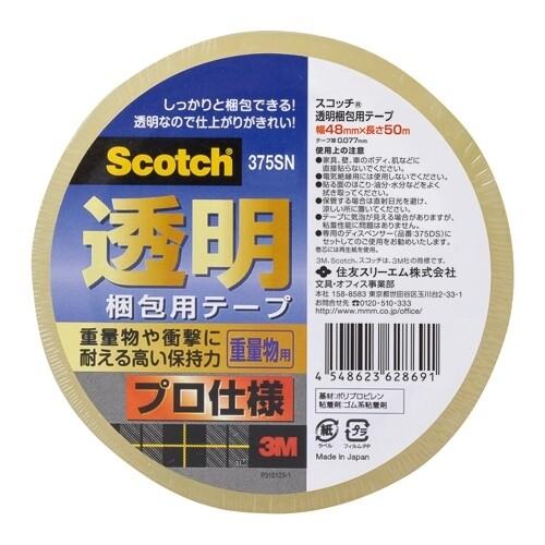 キャッシュレス5%還元店 住友3M 透明梱包用テープ 商い メール便不可 ◆在庫限り◆ - 375SN