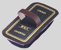 贈与 クラウン 上質 黒板用イレーザー 大 CR-ER700 メール便不可 -